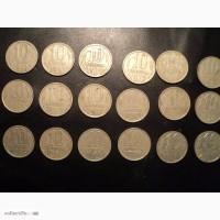 Продам 10 копеек1961-1990 год