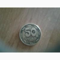 Продам монету 50 коп. Украина 1992 год