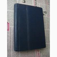 Л.А.Мэй Полное собрание сочинений в 2 томах (комплект)