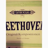 Ноты Бетховен произведения в 4 руки
