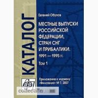 ������� ������� ����� ������, ��� 1991-95 - �� CD