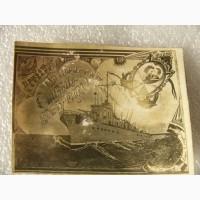 Очень редкая, любовная открытка, северный флот 1953 г. СССР
