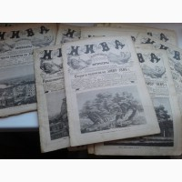 Журналы антикварные. Нива