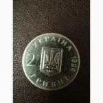 Продам монету Украины 2 гривни 1998г.за 170грн