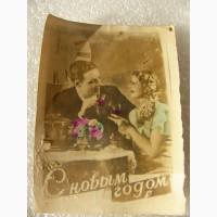 Очень редкая открытка, лесбийская любовная, 1952г. СССР