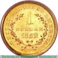 Сувенир 1 доллар США 1852 г (точная копия)
