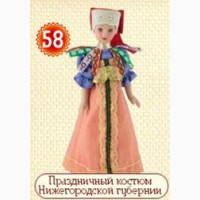 Куклы в народных костюмах 58