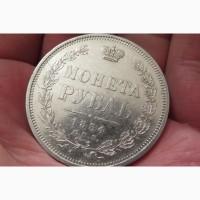 Рубль 1854