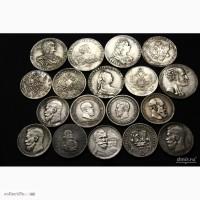 Куплю монеты золотые серебренные Киев куплю монеты медные, бон