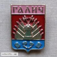 Значок «Галич. Герб ». Ивано - Франковская обл. Украина