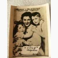 Редкая, семейная фото открытка 8 марта, 1960г. СССР