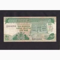 10 рупий 1985г. Маврикий. А-49 904282