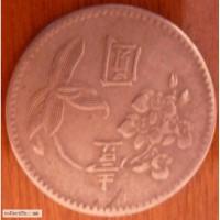 Набор Тайвань 1 и 10 юань 2 шт