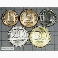 Продам монеты гкчп набор буквы м 1, 5 рублей. ммд10, 20 рублей 1992 г. лмд 50 рублей 1993 г
