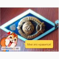 Продам знак отличия Ромб 15лент.цена 2.200гр