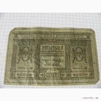 5 рублей Сибирское временное правительство 1918 года