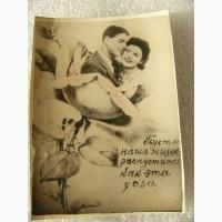 Редкая фото открытка, 50-е, Архангельск, севморфлот, любовная СССР