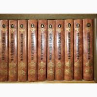 Салтыков-Щедрин. Собрание сочинений в 10-ти томах (комплект