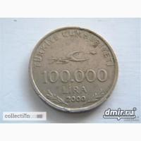 100000 турецких лир