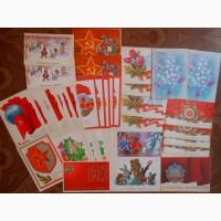 Почтовые открытки СССР