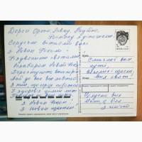 Открытка (ПК). СССР. С Новым годом! 1991г. Худ. Е. Куртенко. Лот 249