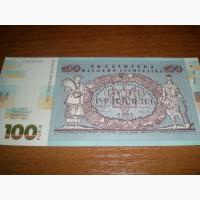Сувенирная банкнота 100 Карбованцив-2018год