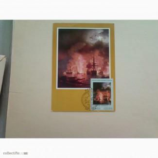 Продам открытки