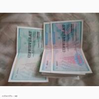 Сертификаты независимой украины