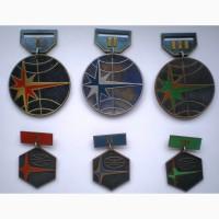 Продам наградные туристические медали