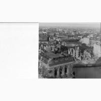 Фото Берлина с купола Рейхстага 1948 г