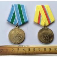 Металлические копии медалей СССР «За оборону: Сов.Заполярья и Киева»