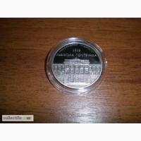 Медаль НБУ Нац-ный ун-тет Львовский политех