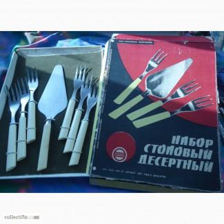 Набор десертный. СССР. Cтоловые приборы