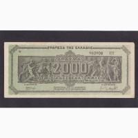 2 000 000 000 драхм 1944г. 962908 ЕП. Греция