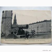 Коллекционная открытка 1907 г, Москва, Кремль, Царь-Пушка, Гиргенсон
