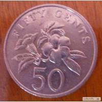 50 центов Сингапур