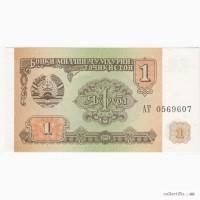 Продам коллекцию денежных купюр разных стран мира 1909-2008 гг. Цена договорная
