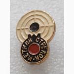 Значок «Меткий стрелок»