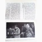 Виктор Суворов. День «М». Когда началась Вторая Мировая война