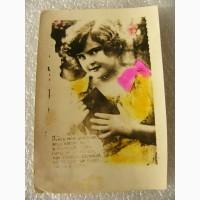 Редкая, школьная, фото открытка, СССР 50-е годы