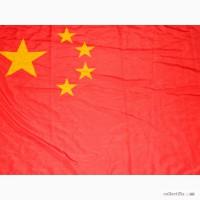 Флаг Китая / Китайская Народная Республика / КНР 87см на 151см