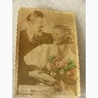 Редкая, любовная открыткм - Шути Любя, 50-е СССР
