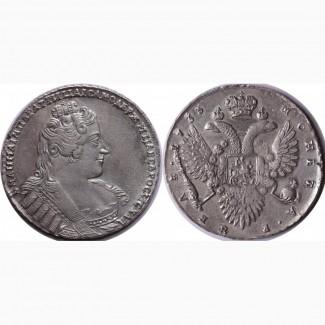 Куплю старые монеты