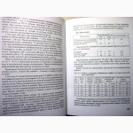 Горячковский А. М. Клиническая биохимия. 1998г. (лабораторная диагностика)