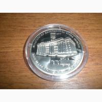 Юб.Колл.Медаль НБУ 100лет оброзования Депломатической службы Украины