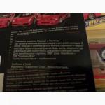 Продам коллекционные модели машин Ferrari от Shell V-Power