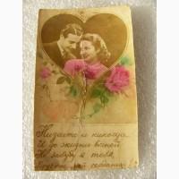 Очень редкая, любовная, лесбийская открытка 1950-е