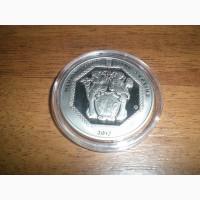 Юб.Колл.Медаль НБУ 100лет со дня основания Украинского Государственого банка