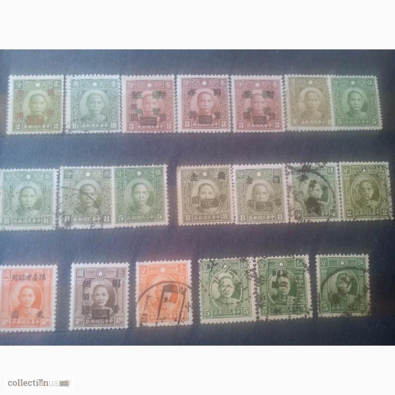 Купить марки китая стоимасть 2 злота 1994 года цена