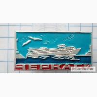 Значок «Черкаси» Корабль на подводных крыльях. Черкассы